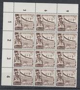 DR Minr.739 UER Postfrisch 12er Block - Deutschland