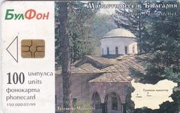 Bulgaria, BulFon, BUL-C-043, Troyanski Monastery, 2 Scans.