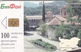 Bulgaria, BulFon, BUL-C-044, Bachkovski Monastery, 2 Scans.