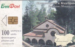Bulgaria, BulFon, BUL-C-042, Dragalevski Monastery, 2 Scans.