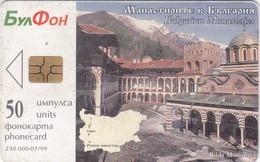Bulgaria, BulFon, BUL-C-041, Rilski Monastery, 2 Scans.