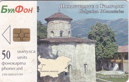 Bulgaria, BulFon, BUL-C-039, Zemenski Monastery, 2 Scans.