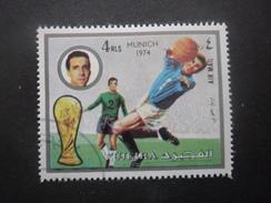 Fujeira COUPE Du MONDE De FOOTBALL ALLEMAGNE 1974 Oblitéré - Coppa Del Mondo