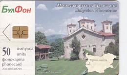 Bulgaria, BulFon, BUL-C-038, Etropolski Monastery, 2 Scans.   CN : 2053