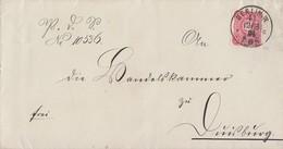 DR Brief EF Minr.41Da Berlin 12.8.84 Gel. Nach Duisburg Geprüft - Briefe U. Dokumente