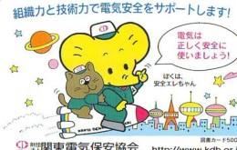Carte Prépayée Japon * ELEPHANT (1987)  ELEFANT * OLIFANT * ELEFANTE * Japan Prepaid Card * KARTE * ZOO - Jungle