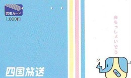 Carte Prépayée Japon * ELEPHANT (1988)  ELEFANT * OLIFANT * ELEFANTE * Japan Prepaid Card * KARTE * ZOO - Jungle