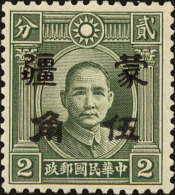 China And Republic Of China Scott #2N57, 1942, Hinged - 1941-45 Chine Du Nord