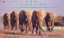 Télécarte Japon *  ELEPHANT (1937) ELEFANT (110-133886) OLIFANT * ELEFANTE * Japan Phonecard * TELEFONKARTE * - Jungle