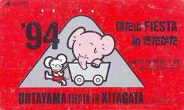 Télécarte Japon *  ELEPHANT (1956)  ELEFANT * OLIFANT * ELEFANTE * Japan Phonecard * TELEFONKARTE * - Jungle