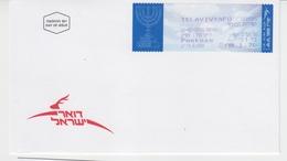 ISRAEL 2010 ATM FLAG MENORAH FDC - FDC
