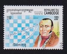 Kambodscha 1994 Mi 1462 O/used ♦ Chess Champions♦♦Mahe De La Bourdonnais, 1821♦ - Cambodge