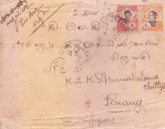 INDOCHINE 1927 OFFICIAL POSTAL STATIONERY ENVELOPE, POSTED FROM COCHINCHIN FOR MADRAS, SOUTH INDIA VIA SINGAPORE - Indochina (1889-1945)