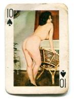 Carte 5,8 Cm X 4cm  : 10 Pique - Femme Nue - Cartes à Jouer