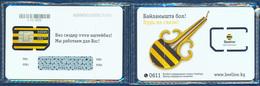 KYRGYZSTAN BEELINE GSM (SIM) CHIP CARD MINT UNUSED SEALED IN BLISTER