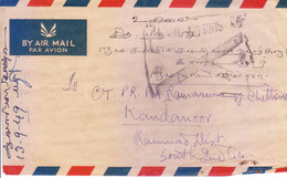 MYANMAR / BURMA 1949 COMMERCIAL COVER POSTED FROM RANGOON FOR INDIA WITH SURFACE MAIL MARKING - Myanmar (Burma 1948-...)
