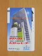 Japon Japan Free Front Bar, Balken Phonecard - 110-2066 / - Japan