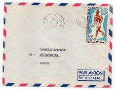 Mauritanie-1970-lettre De NOUADHIBOU Pour St FLORENTIN-89--tp JO Mexico Seul Sur Lettre ...... à Saisir - Mauritania (1960-...)