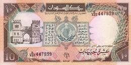SUDAN 10 POUNDS 1991 P-46 UNC  [SD331a] - Sudan