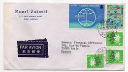 Japon-1975-lettre De SUMA Pour PARIS-75 (France)--cachets,timbres Sur Lettre - 1926-89 Empereur Hirohito (Ere Showa)