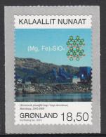 Greenland MNH 2015 18.50k Olivine (Peridot) Mine, Maniitsoq - Mining In Greenland - Groenland