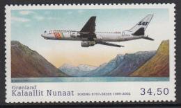 Greenland MNH 2015 34.50k Boeing B767-383ER Airplane - Civil Aviation - Avions