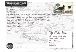 20J :Indonesia Duck Stamp Used On Yogyakarta Postcard - Indonesië