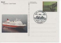 *** Croatia, Ship Amorella Built In Split For The Finnish Ferry Company Viking Line - Croatia