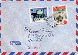 1988  LETTERA  PAR AVION - 1944-.... Repubblica