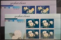 V25 - China 2005 Flowers - Magnolias Blks/4 MNH - 1949 - ... People's Republic
