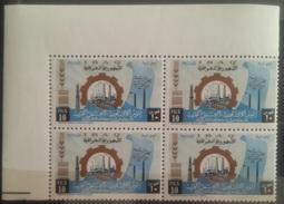 V25 - Iraq 1965 SG 670 Stamp MNH - 1st Arab Ministers Of Labour Conference - Blks/4 - Cv 4.5$ - Yemen