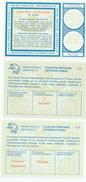 DT 392 -- NEDERLAND 6 X Coupon Réponse International ( IAC / IRC) - De 75 Cents à 250 Cents - Postal Stationery