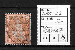 SITZENDE HELVETIA Gezähnt → SBK-32, RAGAZ 24.VII.80 - 1862-1881 Sitzende Helvetia (gezähnt)