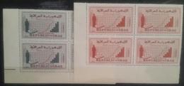 V25 - Iraq 1965 SG 701/702 National Census 3f & 5f MNH Blks/4 - Cv 6.5$ - Yemen