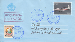 Lao Aerogramme Postage Chinese Airplane N Picture Is Landscape  Airport Pmk Postally Used