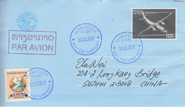 Lao Aerogramme Postage Chinese Airplane N Picture Is Elephant  Airport Pmk Postally Used