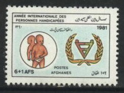 1981 Afghanistan International Year Of Disabled Person, Child, Handicaps (1v) MNH (M-382)