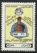 1981 Afghanistan Labour Day (1v) MNH (M-382)
