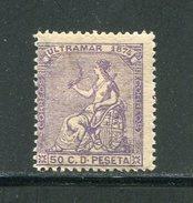 CUBA- Y&t N°7- Neuf Avec Charnière * - Cuba (1874-1898)