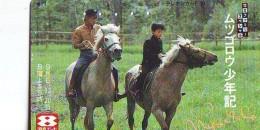 Télécarte Japon * CABALLO  * CHEVAL * HORSE * PHONECARD JAPAN  (547) TELEFONKARTE PFERD * PAARD - Paarden