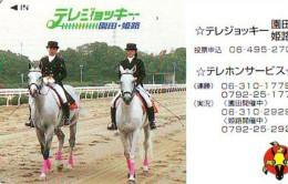 Télécarte Japon * CABALLO  * CHEVAL * HORSE * PHONECARD JAPAN  (548) TELEFONKARTE PFERD * PAARD - Paarden