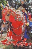 Télécarte Japon * CABALLO  * CHEVAL * HORSE * PHONECARD JAPAN  (553) TELEFONKARTE PFERD * PAARD - Paarden