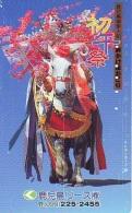 Télécarte Japon * CABALLO  * CHEVAL * HORSE * PHONECARD JAPAN  (554) TELEFONKARTE PFERD * PAARD - Paarden