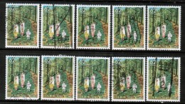 JAPAN  Scott # Z 82 USED WHOLESALE LOT OF 10 (WH-95) - Collections, Lots & Séries