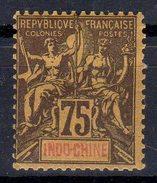 Indochine N° 14 Neuf ** MNH Superbe - Indochina (1889-1945)