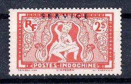 Indochine Service N° 16 Neuf ** - Indocina (1889-1945)