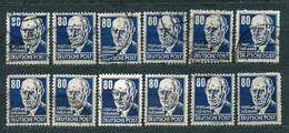 Germany, Soviet Zone 1948, MiNr 226 (or DDR 339), Used (6) - Lot Of 12 Stamps - Catalogue Value: 24 Euro - Zone Soviétique