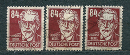 Germany, Soviet Zone 1948, MiNr 227 (or DDR 341), Used (2) - Lot Of 3 Stamps - Catalogue Value: 18 Euro - Zone Soviétique