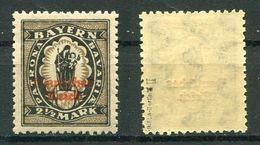 Deutsches Reich Michel-Nr. 133II Postfrisch - Geprüft - Unused Stamps