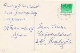 Ansicht 26 Okt 1987 Hoogvliet Rotterdam (type CB) - Postal History